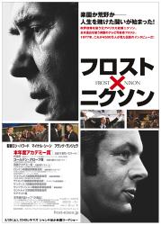 Fn_poster_b1_2
